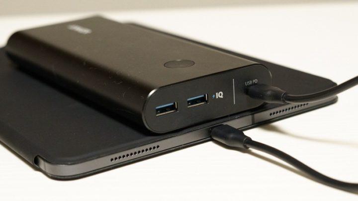 超大容量・最大30W出力でiPad Proをラクラク急速充電