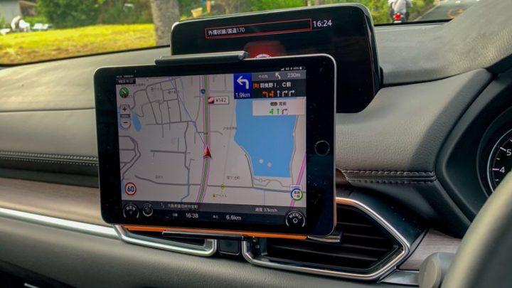 GPS搭載、ネット通信が可能なWi-Fi+Cellularモデル