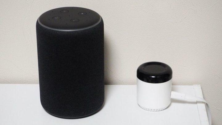 Amazon Echo Plusと赤外線リモコン