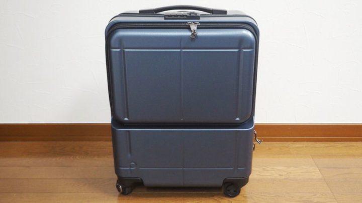 2018年大活躍してくれたプロテカのスーツケース