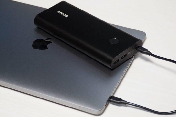 MacBookへの充電も可能!