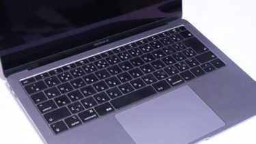 【2019年版】MacBook/Pro/Airはどこで買う?安く買うための5つの購入方法