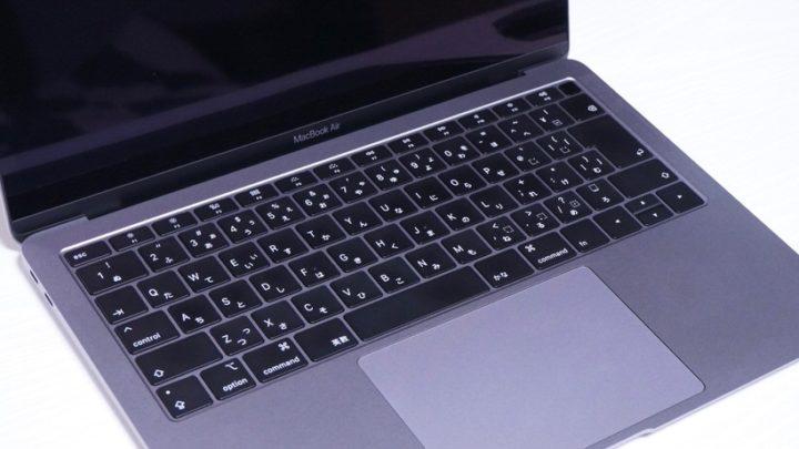 打鍵音が小さくなり、使用感も向上した「第3世代バタフライキーボード」
