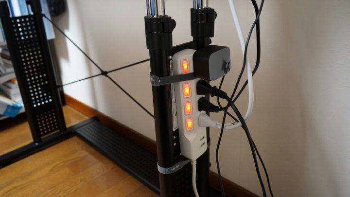 電源タップを脚に固定