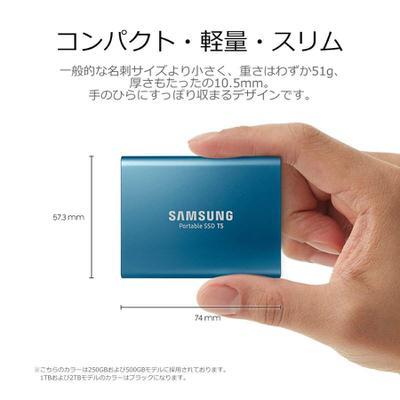 【Samsung】T5 人気の外付けSSD