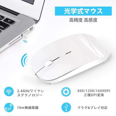 【BLENCK】コスパ抜群!人気のMac対応ワイヤレスマウス