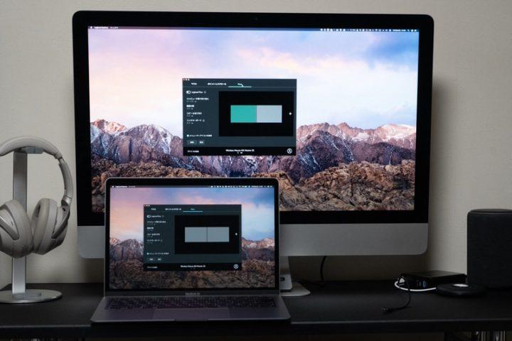 最大3台のPCまたいでマウス操作できる「FLOW機能」