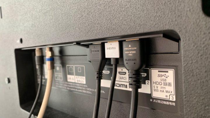 4K HDR対応のHDMI端子が足らない!
