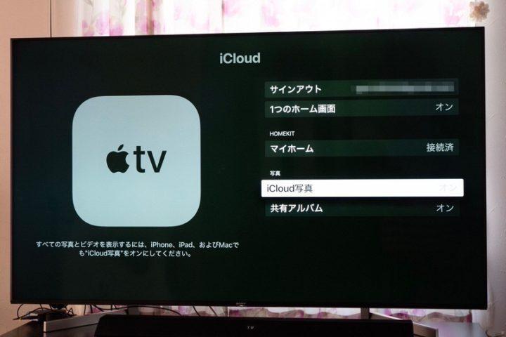 「設定」から「iCloud写真」をオンにしておこう!