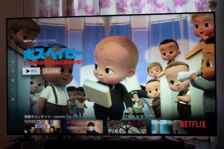 Apple TVで動画配信サービスを楽しむ!