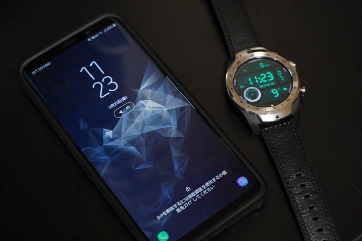 Galaxy S9とWear OS搭載の「TicWath」