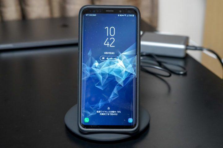 Galaxy S9でワイヤレス充電する