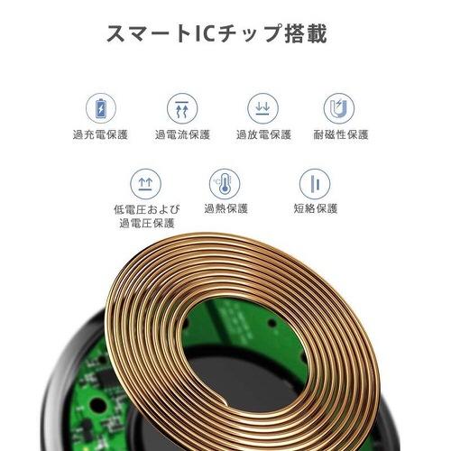 Artfit Qiワイヤレス充電器のスマートICチップ