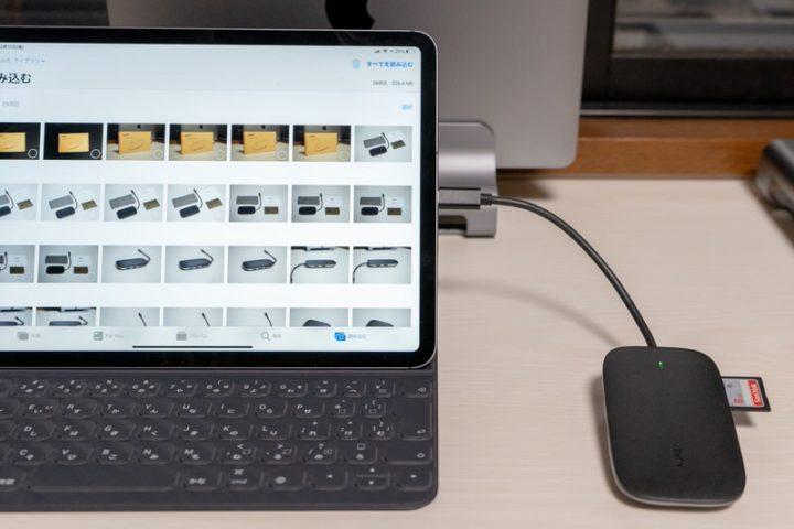 SDカードからの画像取り込みもPCを介さず直接行える