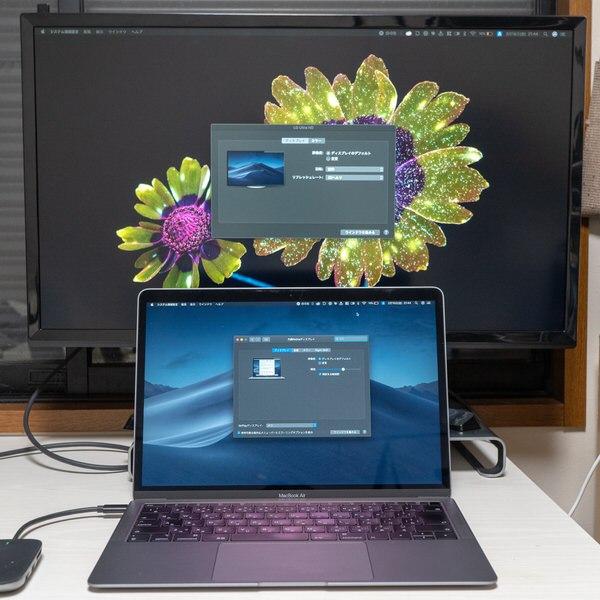 MacBook AIrと外部ディスプレイを接続