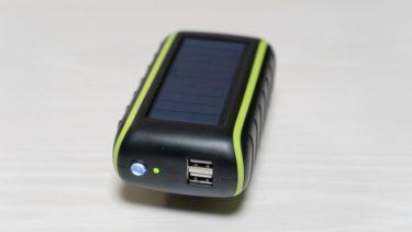 【レビュー】「Chargi-Q mini」ソーラー・手回し充電付きモバイルバッテリー!アウトドア・防災用電源に