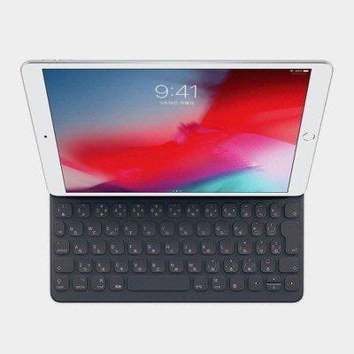 10.5インチiPad Air用Smart Keyboard