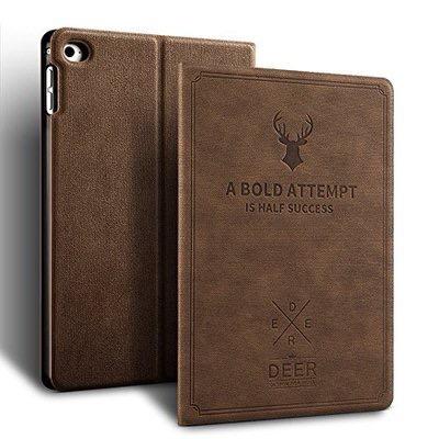【ZOYU】古書のようなデザイン・質感が特徴のiPadケース