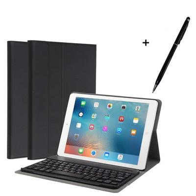 【EBEAUTYDAY】Bluetoothキーボード一付きiPadケース