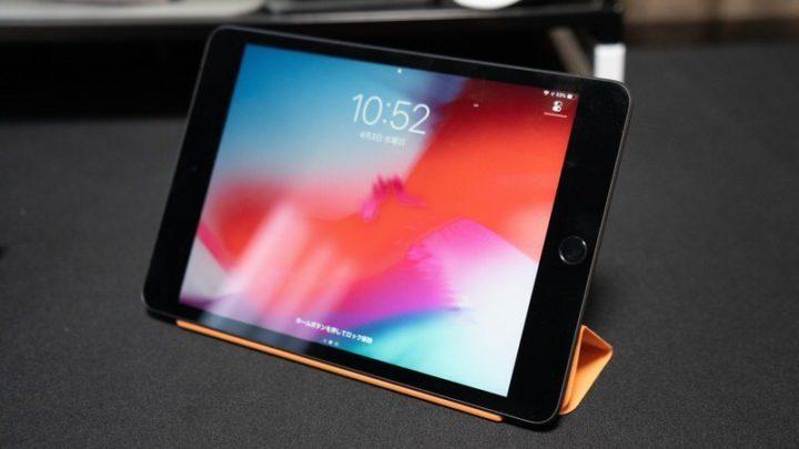 iPad mini(第5世代)用Smart Cover パパイヤ