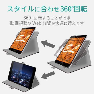 【エレコム】これは便利!横置きだけでなく縦置きできる手帳型ケース
