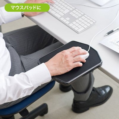 【イーサプライ】デスクを拡張!アームレストとマウスパッド