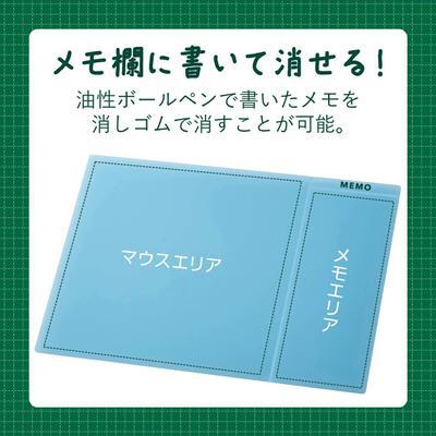 【エレコム】ボールペンでメモを書き込めるマウスパッド