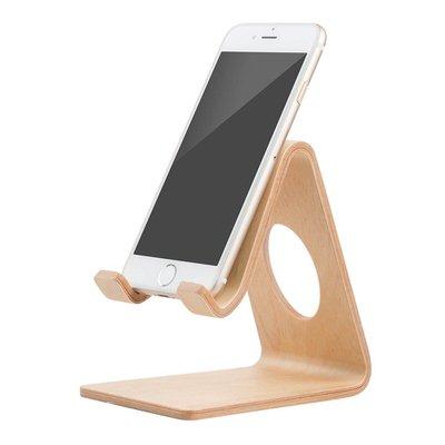 【Mulor】シンプルな木製スタンド