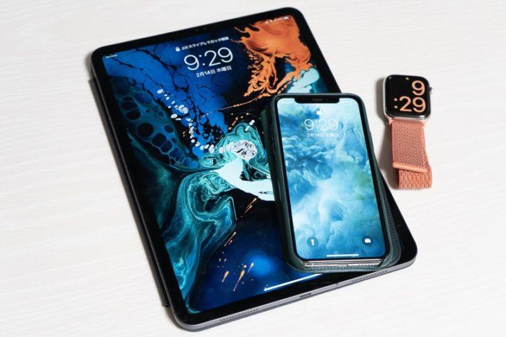 iPhoneをはじめApple製品との連携が素晴らしい「iPad」