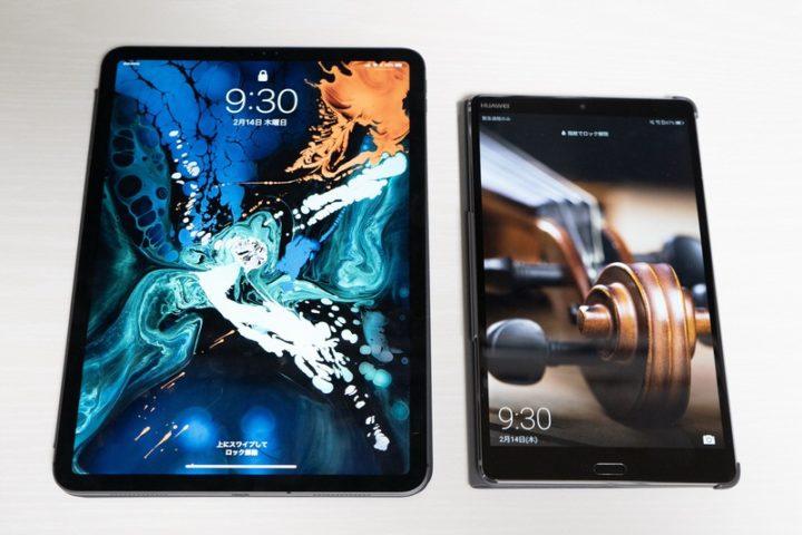 画像は「iPad Pro 11」と「MediaPad M5(8.4インチ)」
