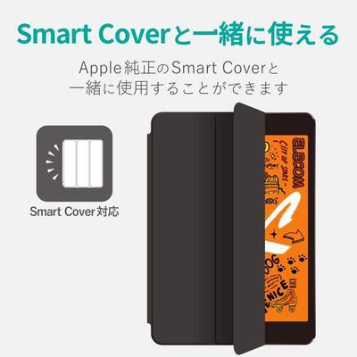 【エレコム】Smart Cover対応TPUクリアケース