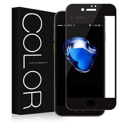G-Color 3D前面ガラスフィルム