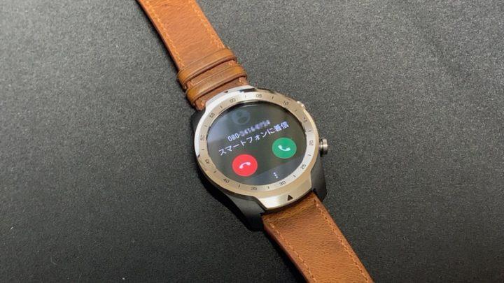 スマートウォッチで応答ボタンを押すことでそのまま通話できる