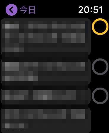 アップルウォッチでタスクを確認(OmniFocus)
