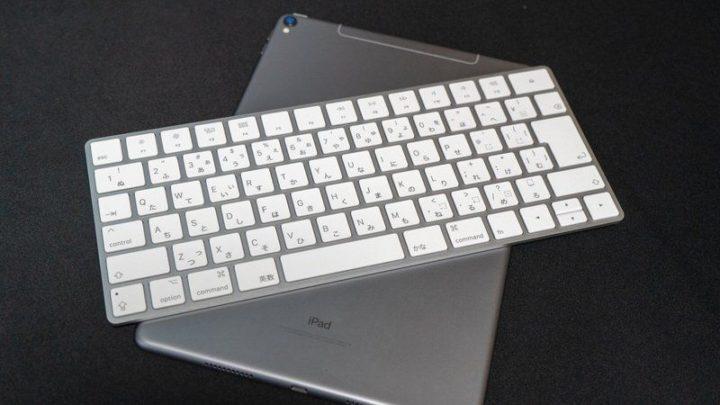 Magic KeyboardはiPad Airとも相性がいい