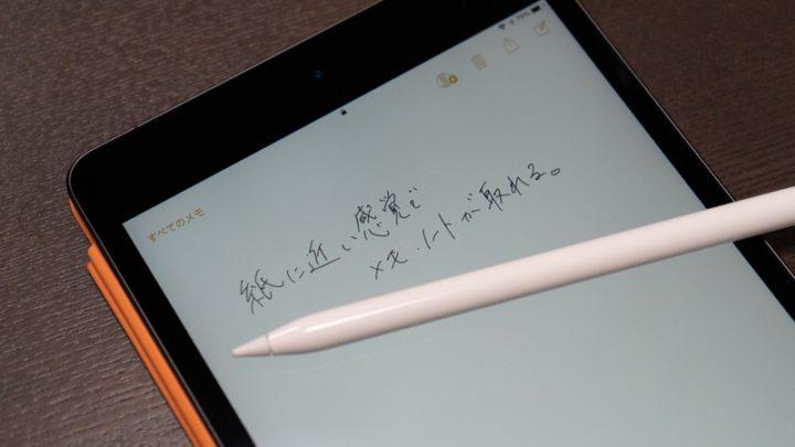 iPad miniのApple Pencil対応はこのサイズだからこそ意味が大きい!