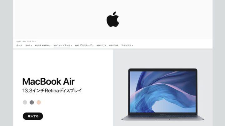 AmazonのApple公式ショップ