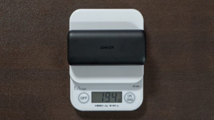 メーカー公表値どおりの重量