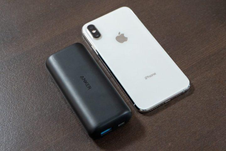 iPhone XSを30分間でどれくらい充電できる?