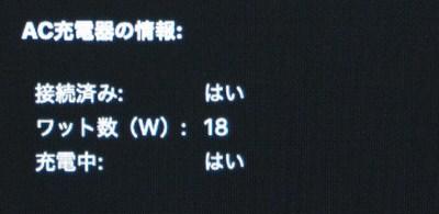 powercore-10000-pd16