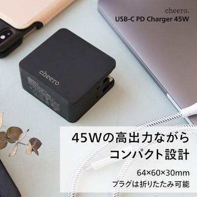 【cheero】USB-C PD Charger 45W