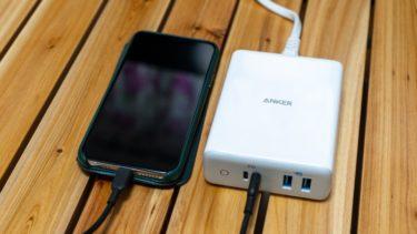 後悔しない!USB PD充電器・ケーブルの選び方とおすすめ13選
