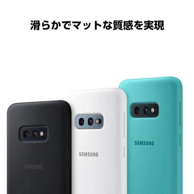 Silicone Cover(Galaxy S10/S10+)