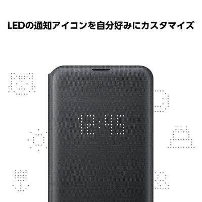 LED View Cover(Galaxy S10/S10+)