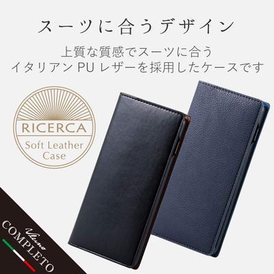 【エレコム】RICERCA イタリアブランドのレザーを使用(Galaxy S10/S10+)