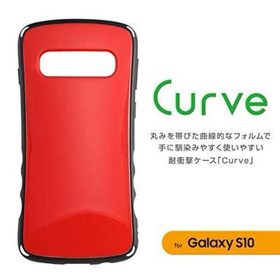 【レイ・アウト】Curve 耐衝撃ケース(Galaxy S10/S10+)