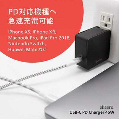 【cheero】CHE-326 USB PD対応45W充電器