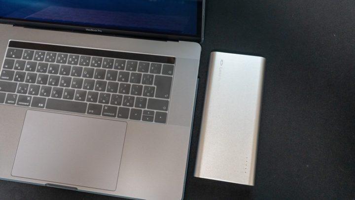 Mighty 100とMacBook Pro 15
