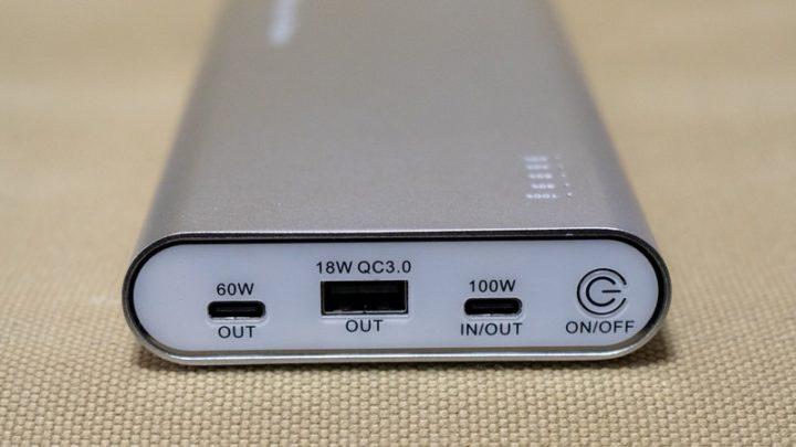 単一ポートで100W出力が可能なモンスター級のモバイルバッテリー(Mighty 100)