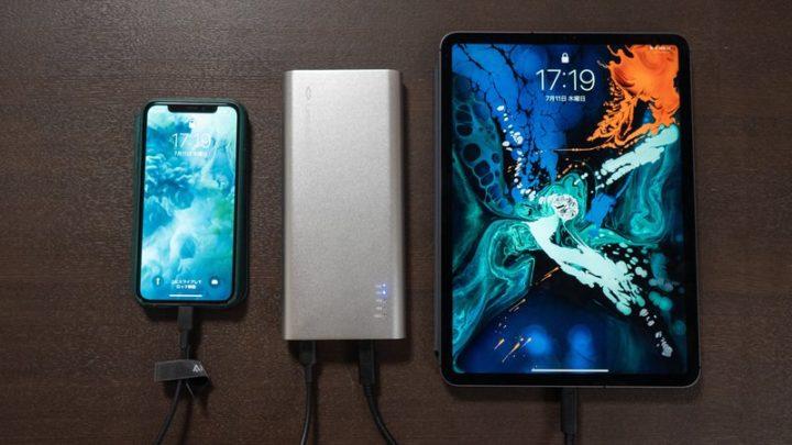 iPhone XSとiPad Pro 11を同時にフルスピード充電